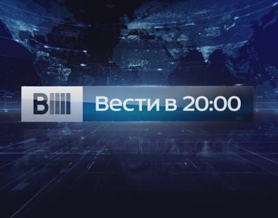 Vesti 20:00 Infographics Pack
