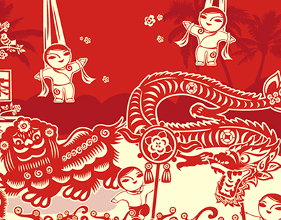 Sentosa Chinese New Year 2014 Campaign