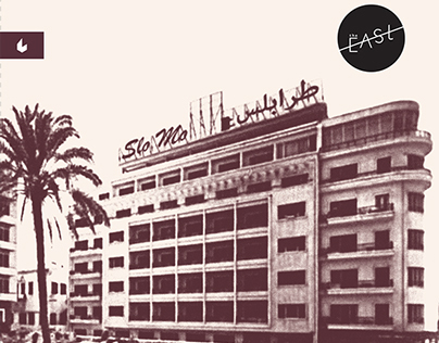 "The East - ""Slo mo / طرابلس"" (10"" Vinyl single 2014)"