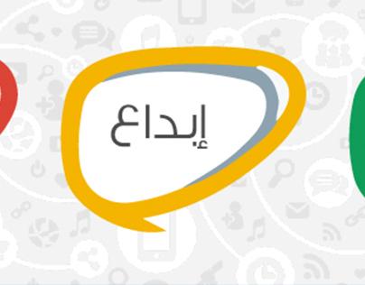 Arab Social Media Award youtube masthead