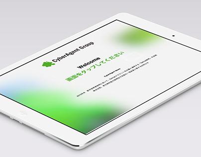 CyberAgent reception App