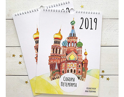 Calendars and guidebooks with St. Petersburg cathedrals