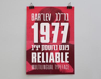 Bar-Lev Typeface