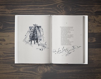 Calligraphy and illustrations for the book