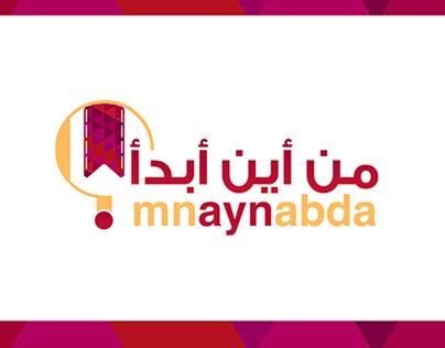 """Mn Ayn abda"" Identity"