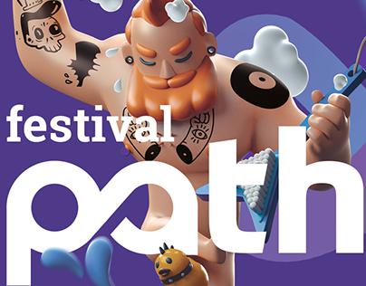 Festival Path 2016