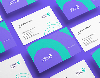 Taafee Guidelines Identity Building Our Brand