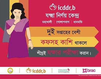 icddr,b communication materials