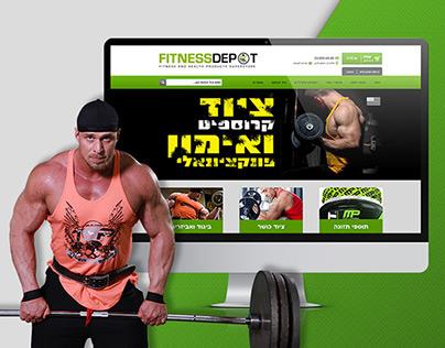 Fitness Depot Website Design
