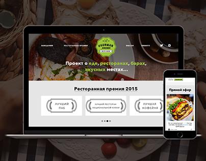 Gurman Hrenov Resto Guide