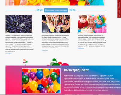 Web site event agency