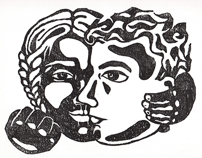 Dois Enamorados