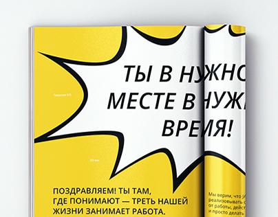 Handbook Jami