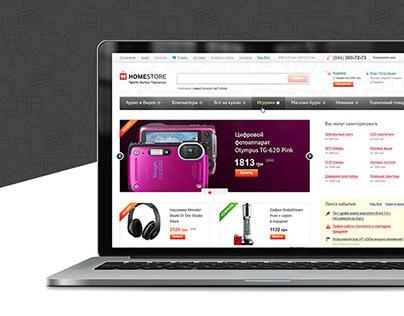 Дизайн интернет-магазина Homestore