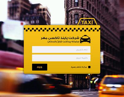 Paniz Taxi Mehr