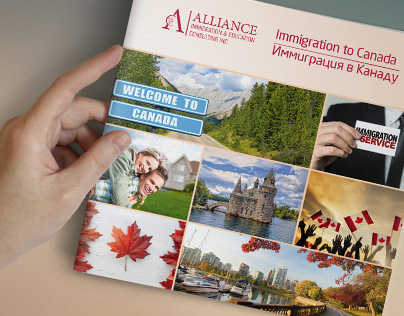 Брошюра Alliance Immigration