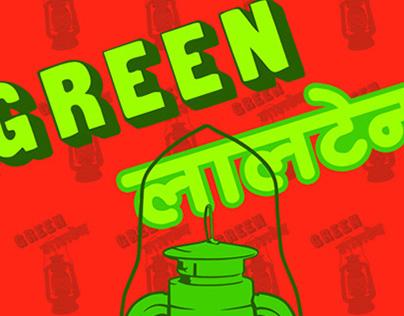 Illustration: Green 'Lalten'