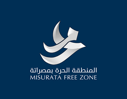 Misurata Free Zone