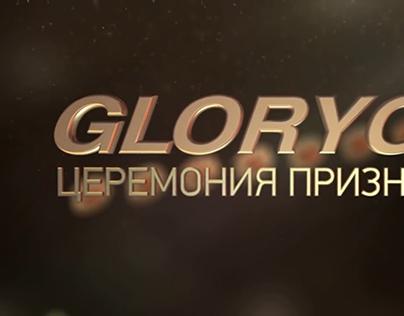 Gloryon Ceremony Intro
