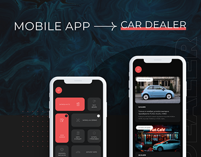 MAD BRAINS | CAR DEALER'S APP CONCEPT