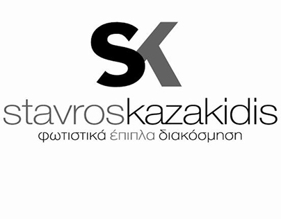 Exhibition Stand for Stavros Kazakidis