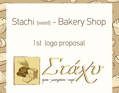 Stachi - Bakery | Logo Proposals, Flyer, Price Label