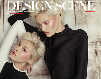 Design scene September 2014