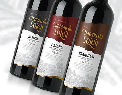"""Wines """"Chateau du Soleil"""""""
