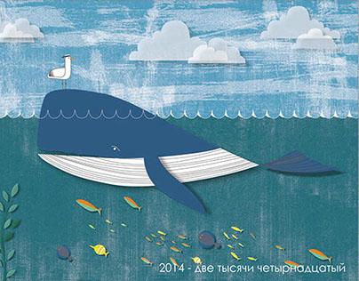 Calendar. Whale