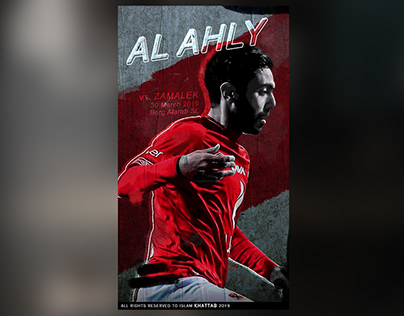 Al Ahly Match Poster