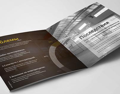 Marketing directory