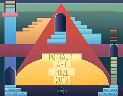 PORTAL 11 ART PRIZE 2019