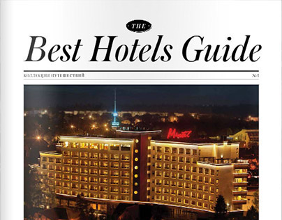 """newspaper """"The best hotels guide"""" (2014)"""