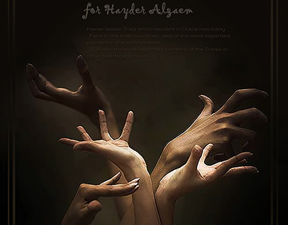 design cover for film of fıngers