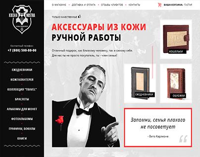 Kozha Nostra - eCommerce website, Logo, Branding