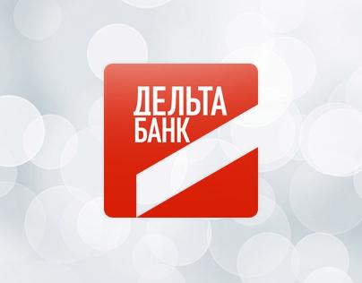 Корпоративный сайт «Дельта Банка» в Беларуси