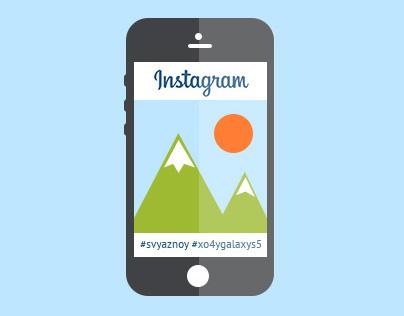 Svyaznoy+Instagram Contest