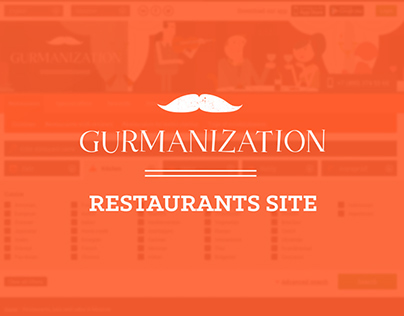 Gurmanization