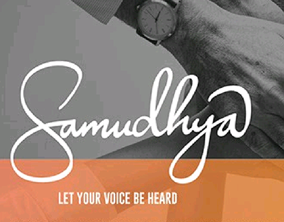 Civic App - Samudhya