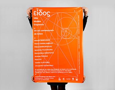 EIDOS — Poster
