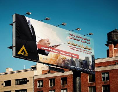 Egypt Chance - Graduation Project