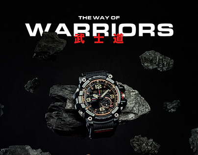 The Way Of Warriors - G Shock