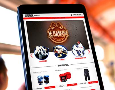 Стиль и дизайн сайта для магазина инвентаря