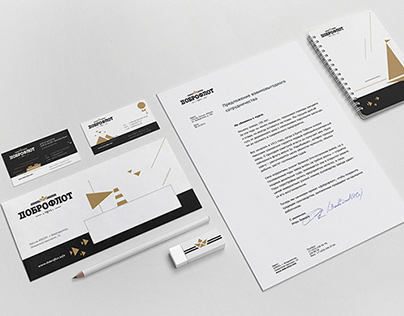 "Corporate identity for  ""Dobroflot"""