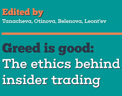 Greed is Good: the Ethics Behind Insider Trading