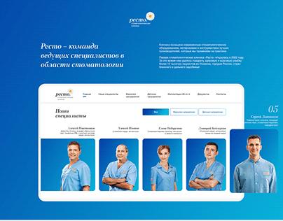 Resto dental clinic infostand website