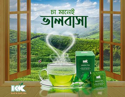Tea commercial for social media
