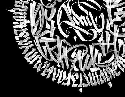 Calligraphy. Logo.