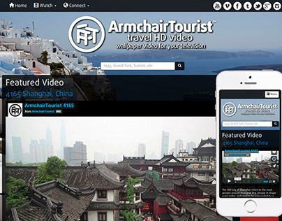ArmchairTourist.com Website Design & Development