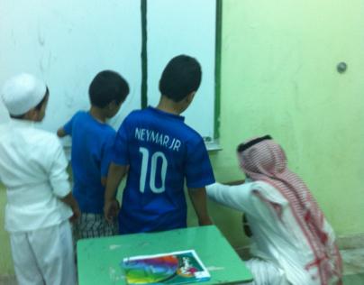 فينا خير ٢ - مدرسة حي الفواز